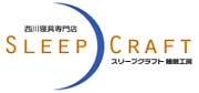 SLEEP CRAFT